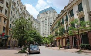 Bổ sung hành lang pháp lý cho phát triển Quỹ đầu tư bất động sản